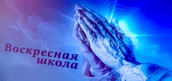 Berdyansk, Ukraine, Jonathan Powell, tv ministry